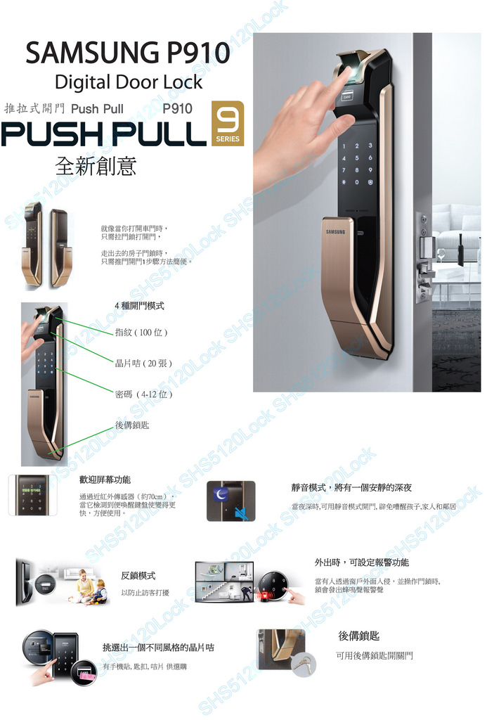 khóa điện tử Samsung P910